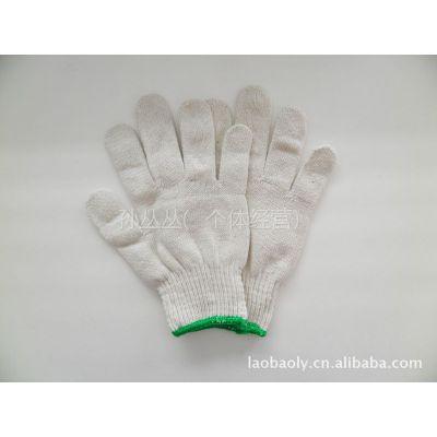 供应厂家自产自销 出口标准A级灯罩棉55g 线手套 棉纱手套 临沂手套