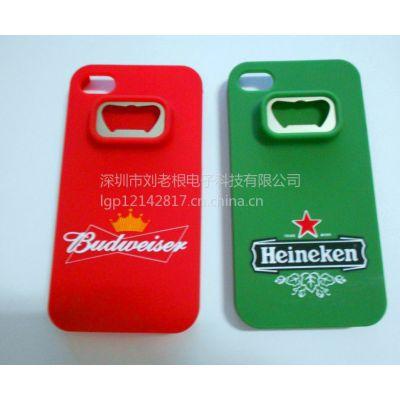 供应可乐手机壳  喜力啤酒礼品   饮料礼品   广告礼品
