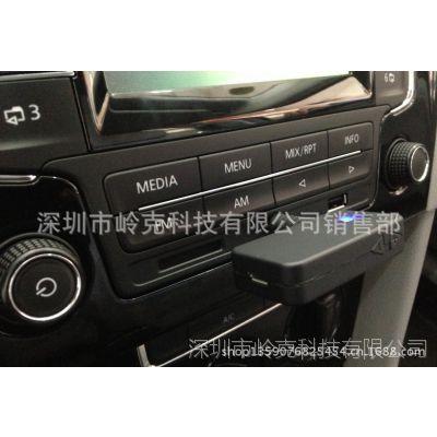 小型车载蓝牙音频接收器蓝牙音乐接收器蓝牙适配器3.0版本生产厂