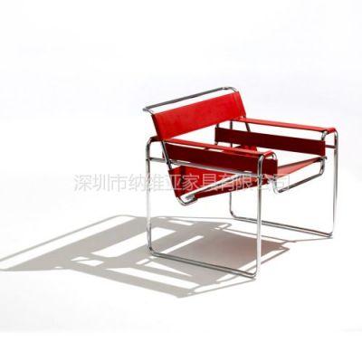 供应深圳纳维亚带扶手时尚个性经典瓦西里椅子躺椅子Wassily Chair
