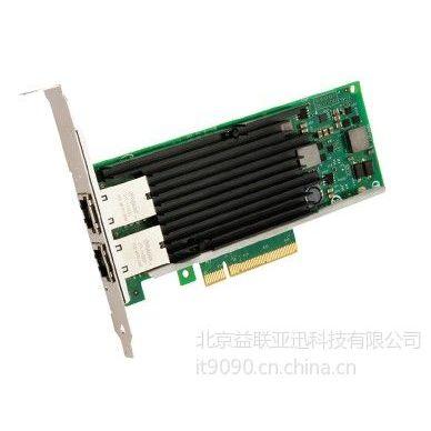 供应Intel X520-T2(E10G42BT)万兆双电口服务器网卡