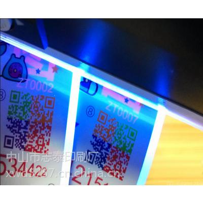 镭射防伪类 彩色不干胶标签 志泰印刷数十年印刷技术