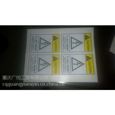 重庆汽车标识印刷