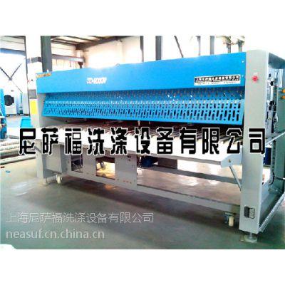 供应床单折叠机,桌布折叠机,台布折叠机