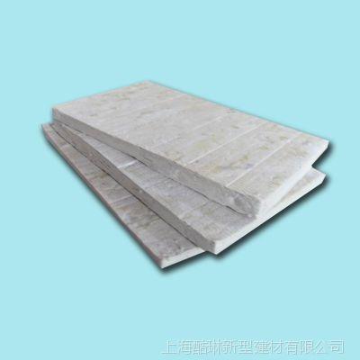 [值得信赖的品牌]KL出售憎水硅酸盐板 增强纤维硅酸盐板