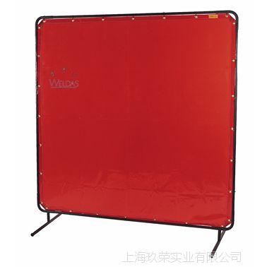 供应威特仕 焊接防护屏 组合框架55-8668  电焊防护屏 焊接屏