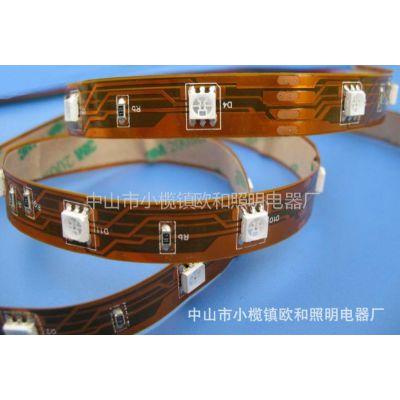 欧和照明供应12VRGB30珠LED灯条灯带景观装饰灯防水滴胶