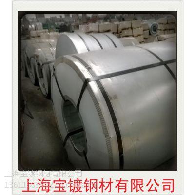 电工钢,宝钢B50A350硅钢片,质量三包。
