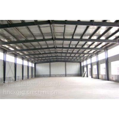 琼海钢结构厂房、钢结构厂房、诚信钢结构