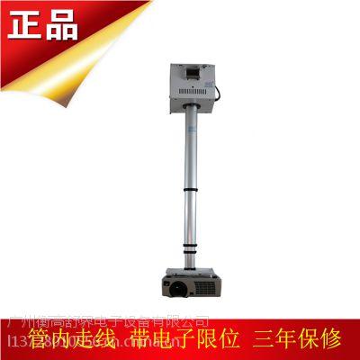 厂家直销JG1000-1单杆竹节式电动升降柱 管内走线投影机升降吊架