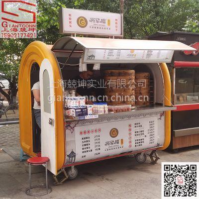 上海兢坤房型早餐工程车 多功能爱心帮帮车 小本创业 定做培训厂家直销