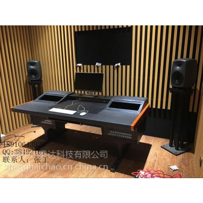 xxt专业销售音频控制台2'录音棚控制台,3.调音工作台