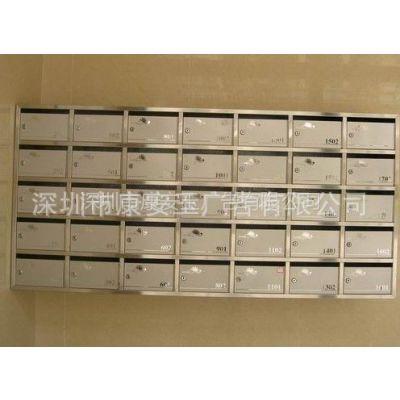 供应不锈钢信报箱/ 户外信报箱/大厅信报箱/不锈钢烤漆信报箱