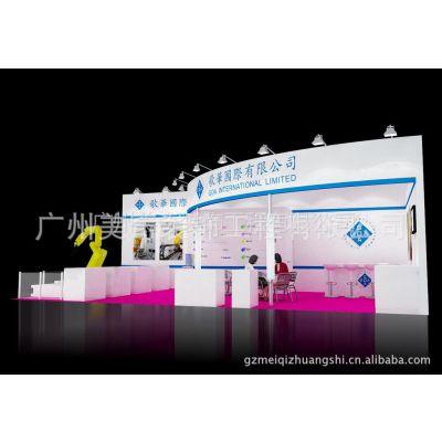 供应东莞机械展设计制作方案MQ_01 展台搭建 展位搭建 展览装修公司