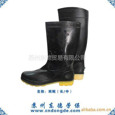 东德劳保供应供应雨靴