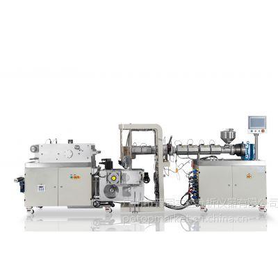 供应实验室小型挤出流延实验线、小型流延机、流延膜机