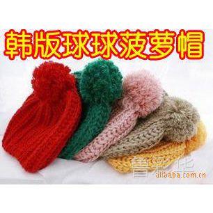 韩版针织菠萝休闲帽子定做加工成人帽子学生帽子