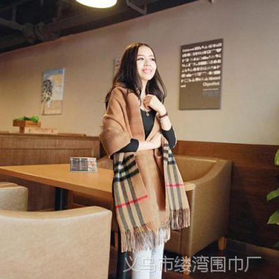 淘宝新款 经典格子英伦风仿羊毛围巾 女士双面大口袋保暖披肩围巾