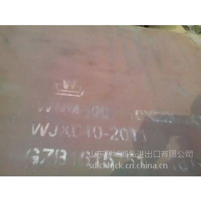 供应浙江20cr钢板--浙江40cr钢板--优质合金板厂家