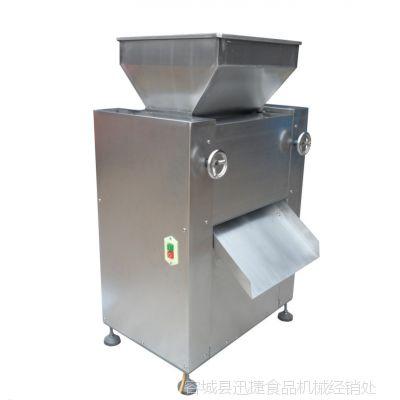 压豆机 扁豆机 豆类碾压