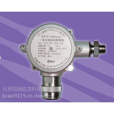 SP-1104PLUS硫化氢气体探测器,华瑞固定式硫化氢探测器