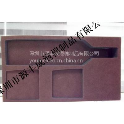 EVA内衬包装盒eva包装箱