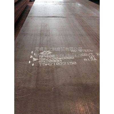 无锡现货供应兴澄特钢产的NM400耐磨钢板
