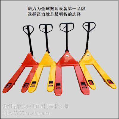 松岗/沙井/福永塘尾5吨手拉叉车加长型价格