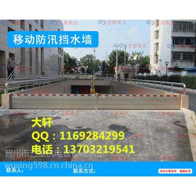 截流可靠!地下车库挡水板M车辆被淹不用怕地下车库挡水板