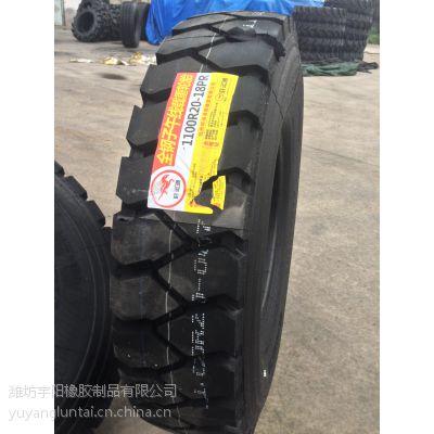 现货供应11.00R20 矿山花纹 好运通 全钢丝轮胎 卡车汽车轮胎