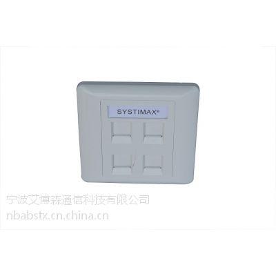 艾博森 供应86型 光纤信息面板 SC光纤到户盒