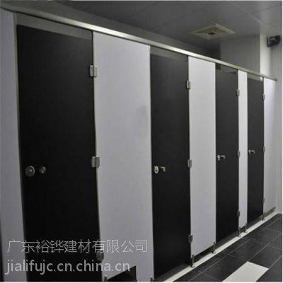 裕铧建材(佳丽福),佛山卫生间隔断,广东卫生间隔断厂