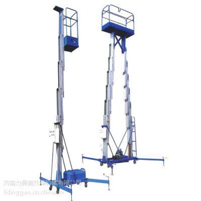 供应SJYL8-100铝合金升降平台