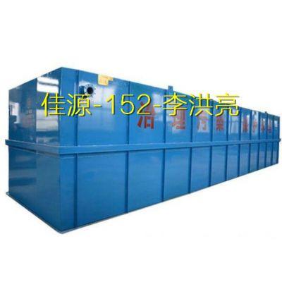 茌平小型化工类污水处理设备佳源20吨1天结构合理