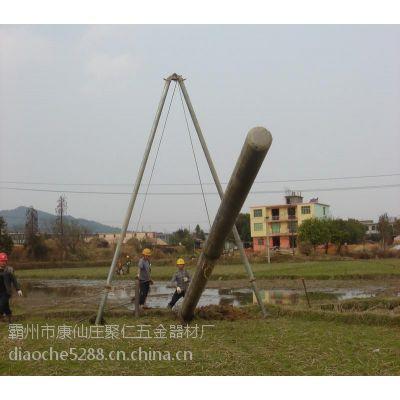 年初备货供应 铝合金人字抱杆 铝合金扒杆 8-18米用人字起杆器