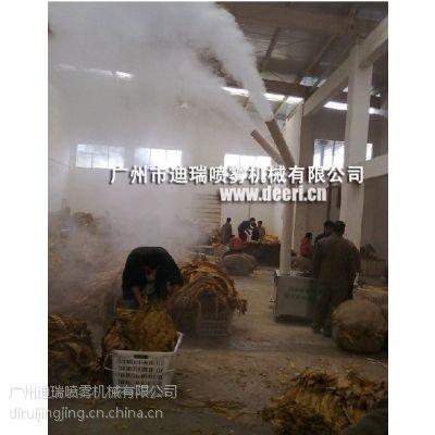 专业供应超声波喷雾系统特价促销