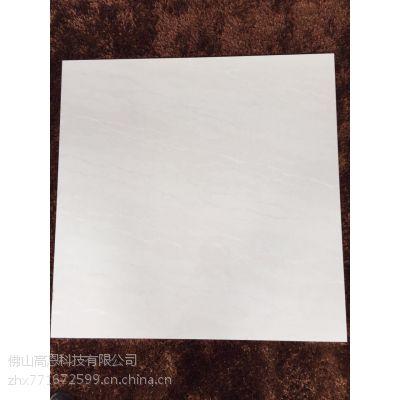 佛山高恩瓷砖厂家批发自然石800*800