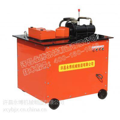 直销多功能YJW-100A型液压角钢弯曲机 高端品质