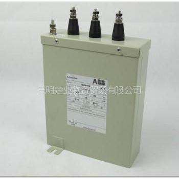 供应***优价供应ABB  CLMD63/60KVAR 400V 50HZ
