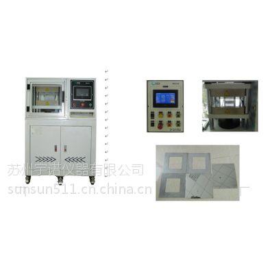 供应YN21124A 平板硫化机 宇诺仪器