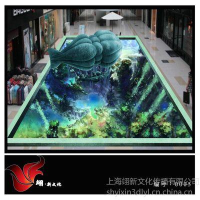 供应3D震撼立体画 城市立体画上海立体壁画