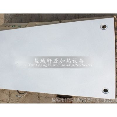 供应轩源硫化机、油压机加热板