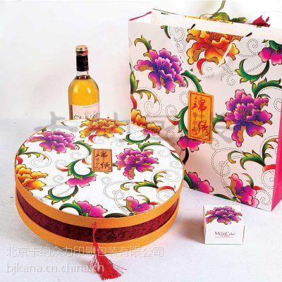 北京包装盒设计|包装盒展开图|包装盒效果图|包装盒印刷|包装盒图片|包装盒生产厂家|包装盒制作|包装