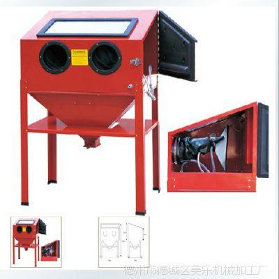 220L箱式除锈除油干式喷砂机设备  小型喷砂机