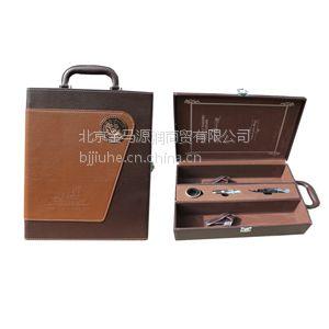 """供应""""泰迪""""双支皮盒(双支酒盒,木箱,皮盒,酒具,酒刀,酒架,醒酒器,木盒,北京酒盒,红酒包装)"""