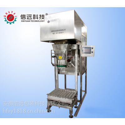 25-50公斤腐植酸有机肥料包装机