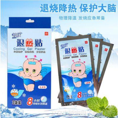 创意冰凉贴退热贴婴幼儿降温冰贴宝宝退烧贴儿童冰宝贴6片3袋盒装