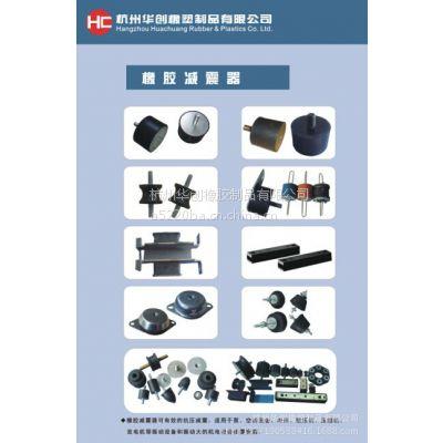 杭州厂家加工各种特种橡胶制品 橡胶垫片 氯丁胶件