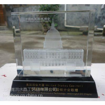 西安周年庆纪念品,周年庆礼品订做,水晶建筑模型摆件腾洪