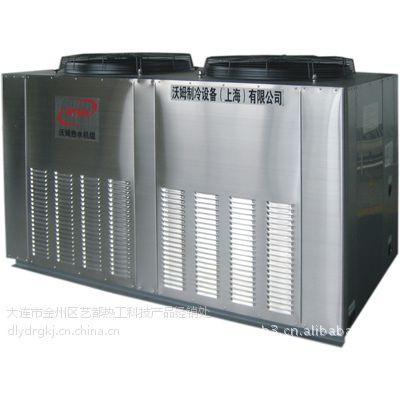 大连空气源热泵|大连超低温热泵|大连热泵热水机组